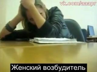 Студентке-подсыпали-женский-возбудитель-Сразу-подействовал