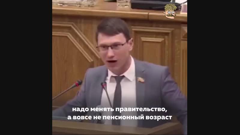 Уволен Артём Прокофьев, боровшийся против повышения пенсионного возраста
