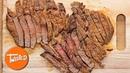 How To Make Steak Sheet Pan Fajitas | Family Dinner Ideas | Simple Sheet Pan Dinners | Twisted