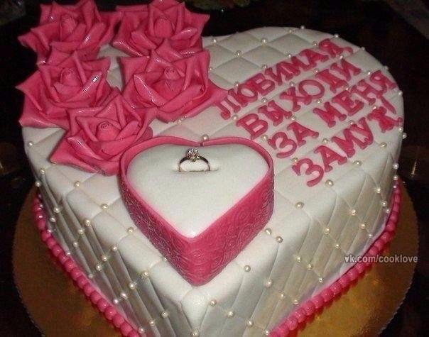 Чудо-торт