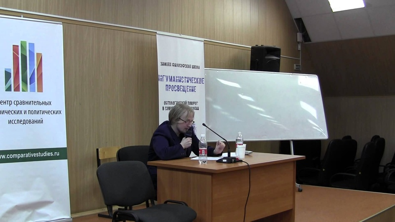 Олег Мышкин. Лекци