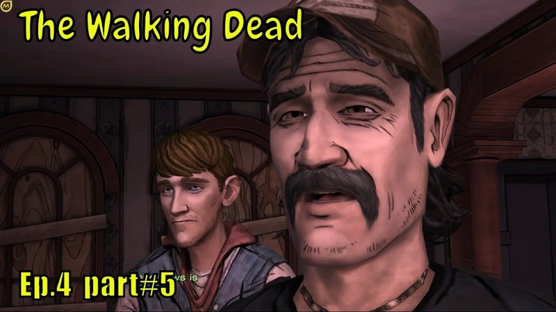 The Walking Dead 😈👽 '' Why are you event still here '' 😈👽 Ep.4 - part 5