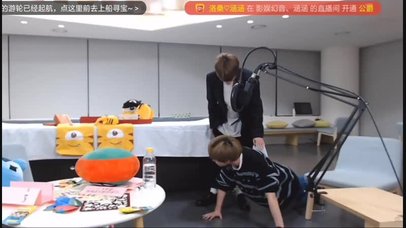 Chenle did push up