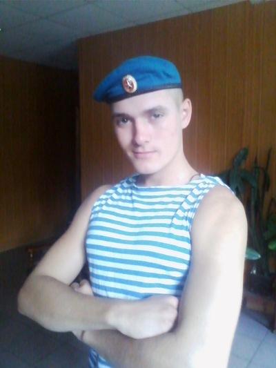 Дима Полищук, 1 мая 1994, Батайск, id37526007