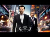 Области тьмы / Limitless HD (2011)