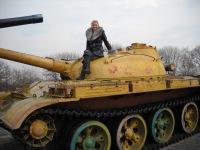 Петя Василева, 18 марта , Санкт-Петербург, id83338965