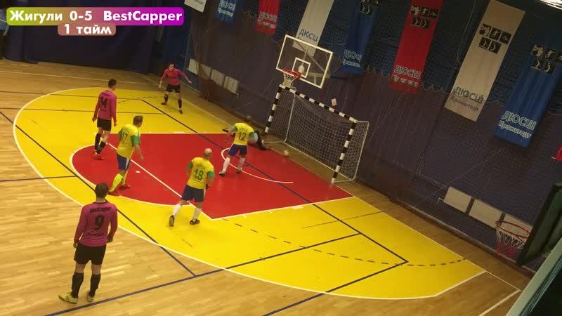 Чемпионат Жигули 1 14 BestCapper