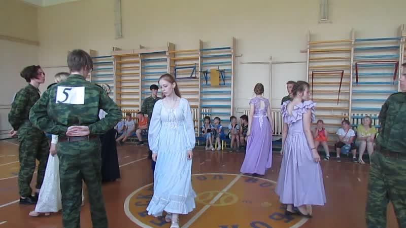 Военно-патриотический лагерь Патриот армейский бал, 3 танец (2019)
