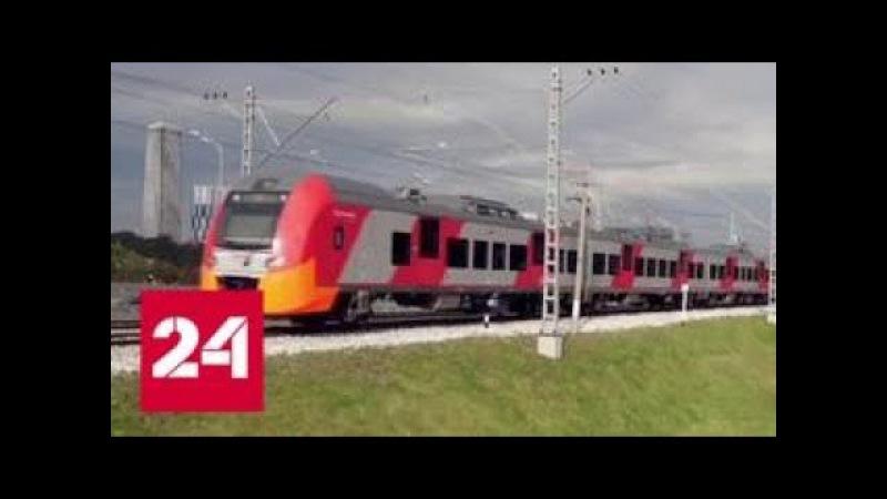 Вокзалы больше не тупики: в Москве появятся сквозные ветки наземного метро - Рос ...