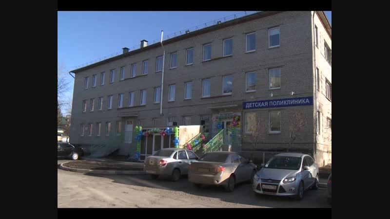 Открытие «бережливой» поликлиники по ул. Сибирской