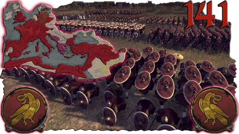 Total War: Attila РИ 141 Сасаниды пытаются спасти Сатрапов