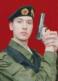 Егор Фомиченко, 11 января , Тюмень, id209159079