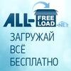 All-FreeLoad - Бесплатные программы для Windows