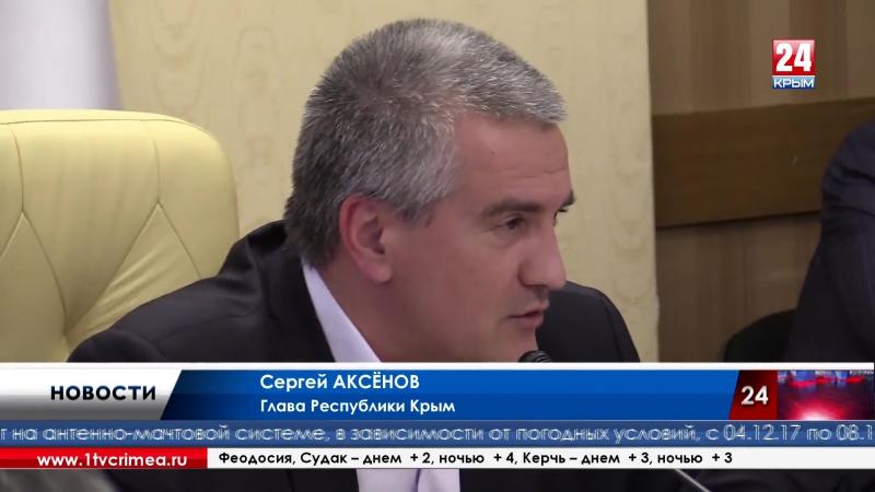 Снизить детскую преступность в Крыму собираются с помощью назначения ответственных лиц в каждом регионе В Крыму за 9 месяцев нас