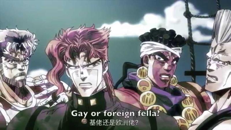 【JOJO's bizarre adventure】Gay Or European