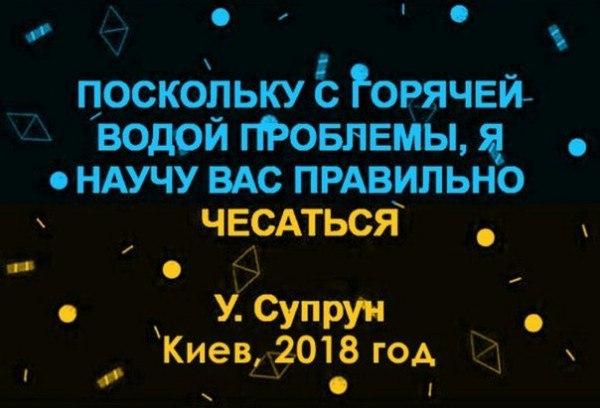 https://pp.userapi.com/c540100/v540100834/4543e/NkvHffe3k10.jpg