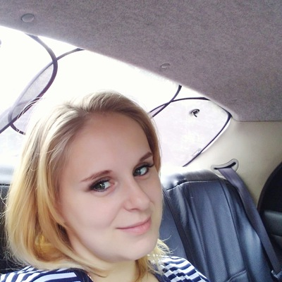 Валерия Кривоносова