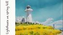 Lighthouse on spring hill/watercolor tutorial/choeSSi art/최병화수채화/수채화, 水彩画/ 간절곳등대