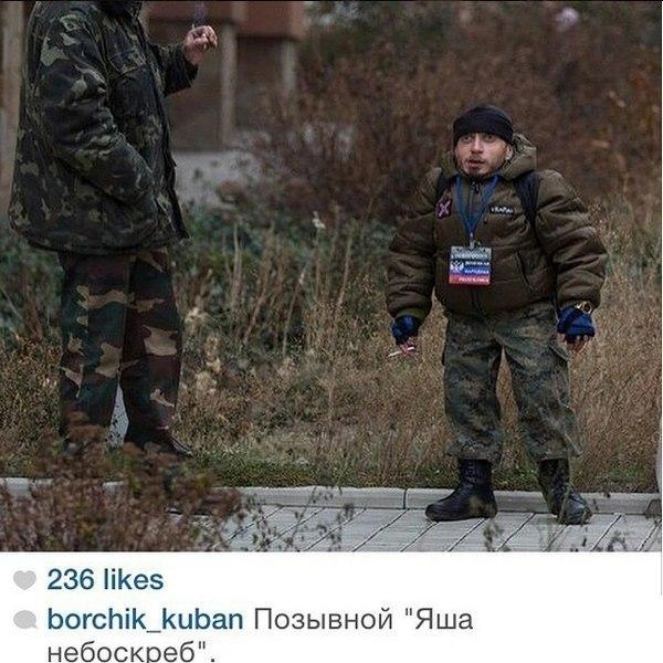 """Полицейская миссия ЕС - неправильный инструмент, Украине нужны """"голубые каски"""", - Хармс - Цензор.НЕТ 9639"""