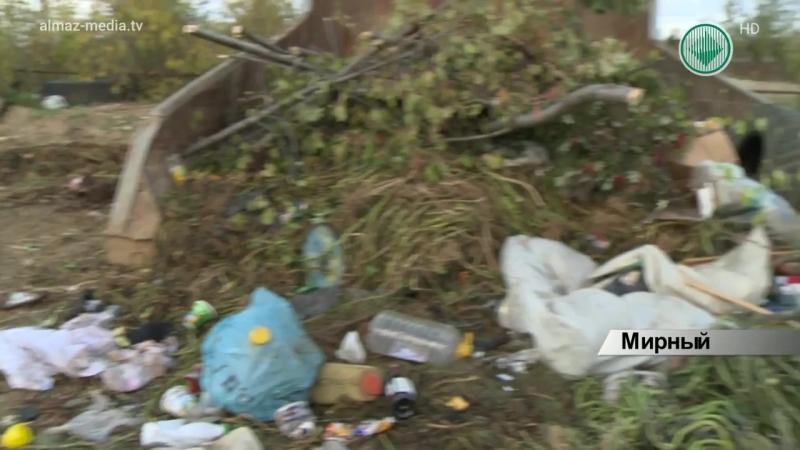 Администрация Мирного призывает предпринимателей заключать договоры на вывоз мусора