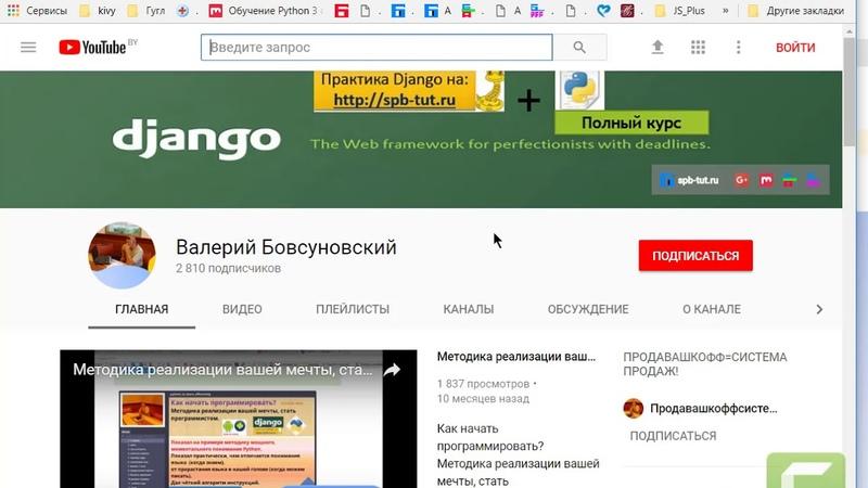 Django Js. Циклы while, for в JavaScript.