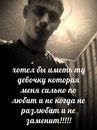 Станислав Зимницкий фото #14