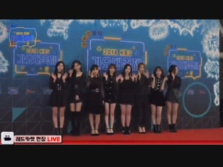Lovelyz red carpet [KBS daechukje 2018]