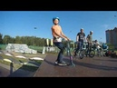 1day kick scooter bmx tricks скейтпарк г Щелково 20170901