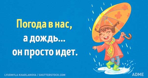 https://pp.vk.me/c7011/v7011108/13703/G-fUd0uBzo8.jpg