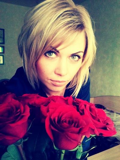 Елена Костина, 21 октября , Новосибирск, id7039933