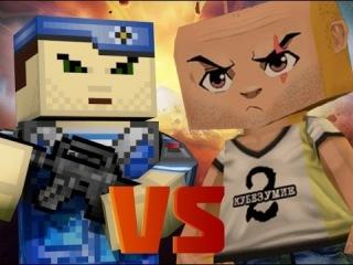 Режим Выживания. Блокада vs Кубезумие 2! Кто круче?
