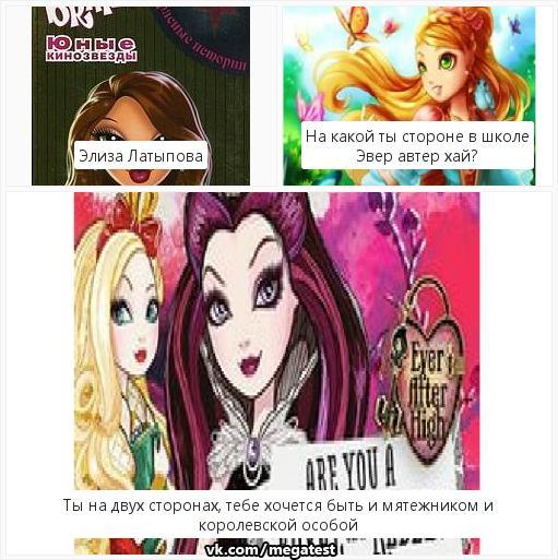 смотреть бесплатно школа монстров онлайн мультик: