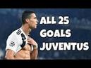 Cristiano Ronaldo First 25 Goals for Juventus 2018 19
