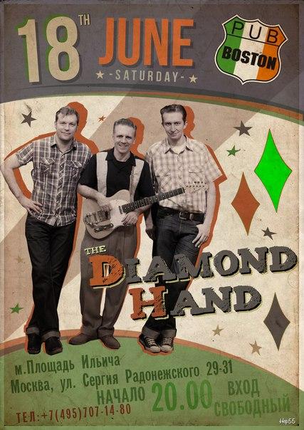 18.06 Diamond Hand в Бостон пабе!