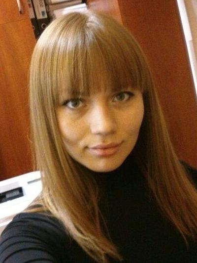 Леся Галимова, 12 марта 1989, Москва, id202437