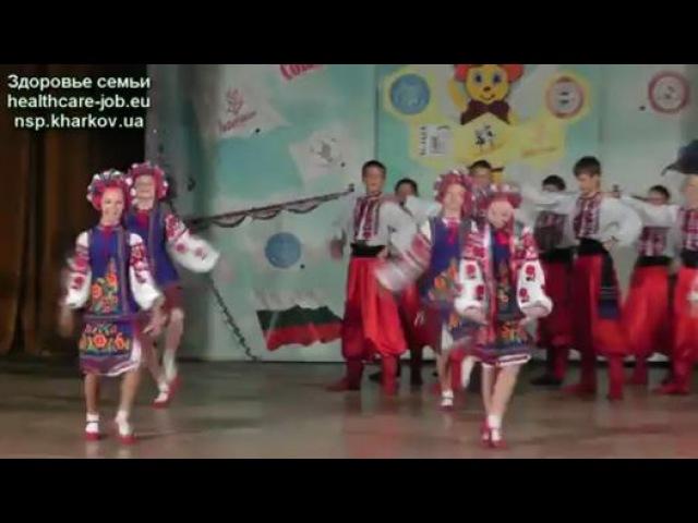 Украинский танец Гопак танцуют дети ансамбля народного танца Веснянка г Мариуполь