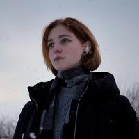Анастасия Харахорина