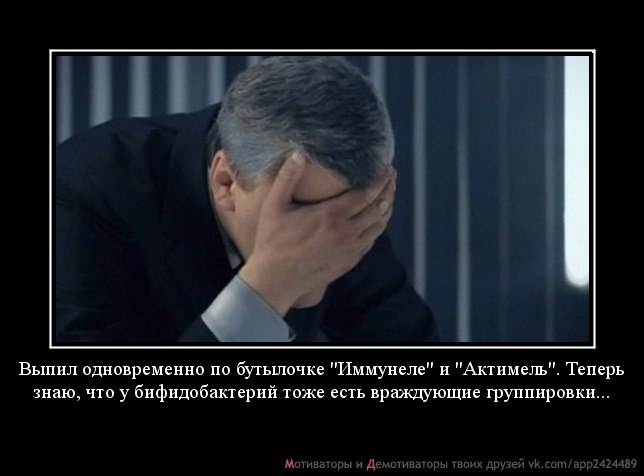 http://cs403621.vk.me/v403621539/aaeb/GGOsOcAbkz0.jpg