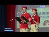 Мы наследники Победы- в Йошкар-Оле прошёл городской слёт молодых патриотов