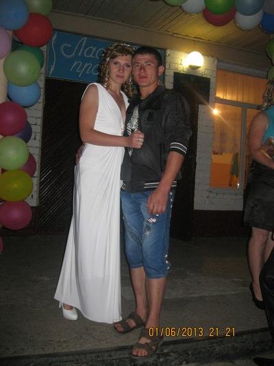 Иван Кокиш, 12 января 1989, Киев, id156699484