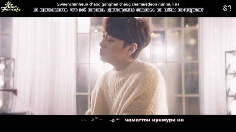 [КАРАОКЕ] [STATION] SUNGMIN (Super Junior) - Day Dream рус. саб./ рус. суб [mv; rus_karaoke; rom; translation]