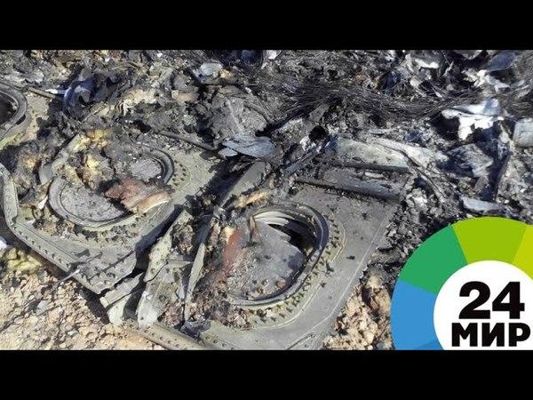На Кубе приступили к расшифровке «черного ящика» разбившегося Boeing - МИР 24