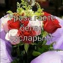 Закир Фаттахов-Мухаметов фото #25