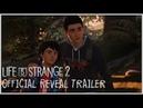 Life is Strange 2 трейлер-анонс (Озвучка ALexSTudio)