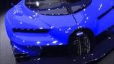 Bugatti Vision GT 2017