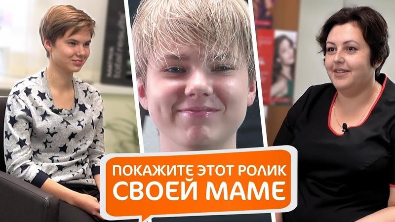 Стилист-парикмахер Наталья Ступина | Как сбываются мечты | Каменск-Уральский