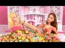 Барби : Жизнь в доме мечты - 4.  Секреты кулинарии