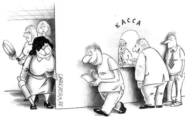Карикатурки 18+...