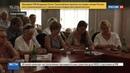 Новости на Россия 24 В России начался прием заявок на второй конкурс президентских грантов для НКО