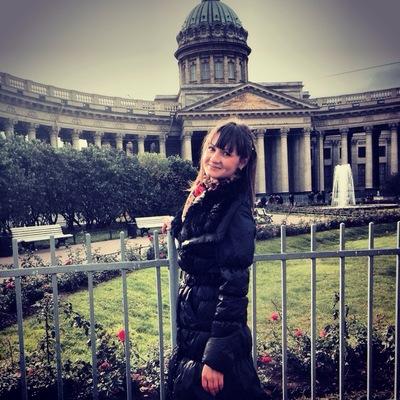 Кристина Столяренко, 12 февраля , Екатеринбург, id47969047